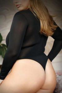 Up All Night Body Met Lange Mouwen – Curvy – Vixen